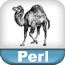 Perl(パール)